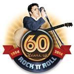 Concert hails Rock's 60th