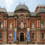 David Rubenstein gives $5.4M for <strong>Renwick</strong> Gallery renovation