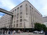 Macy's closing 100 stores, unknown fate for already-downsized Seattle store