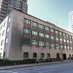 Let the bidding begin: Auction for former Federal Reserve Bank branch starts soon