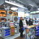 5 things RadioShack is working on for comeback