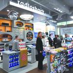 RadioShack: Wall Street is skeptical of new rescue plan