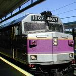 MBTA financial chief to step down as agency's maintenance backlog tops $7.3B