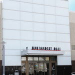 Montgomery Mall gets new retailers