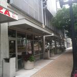Downtown Dayton yarn shop opens Tuesday