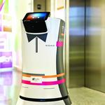 Will this robotic bellhop be coming to a Boston-area hotel anytime soon? (Video)