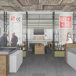 Chinatown's $20M food emporium will open in early 2017