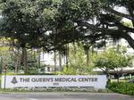 Hawaii's largest hospital ranks nationally on U.S. News & World Report list
