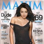 Former UPS exec's son gets year in prison for Maxim Magazine scheme