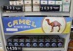 Emanuel chips away at tobacco marketing