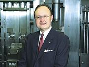 Rick Bagy, president of Central Bank of St. Louis