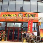 Retailing & Restaurants Restaurateur talks craft beers and China