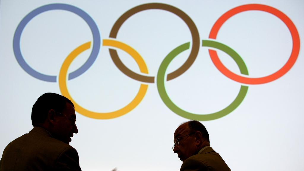 NBC struggles with correct pronunciation of Pyeongchang - New York
