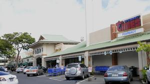 Don Quijote acquires Hawaii-based Times Supermarkets