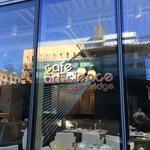 Here's a first look inside Paris-inspired Le Laboratoire in Cambridge (slide show)