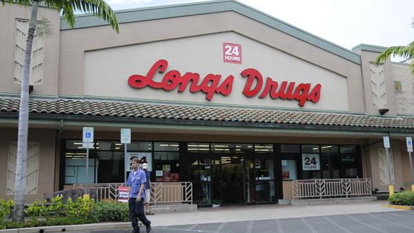 Image result for longs drugs hawaii