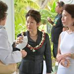 Former Hawaii first lady sells laundry business properties