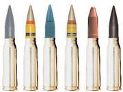 The 20mm rounds produced at Lake City Army Ammunition Plant typically are fired from cannons mounted on aircraft or something else.