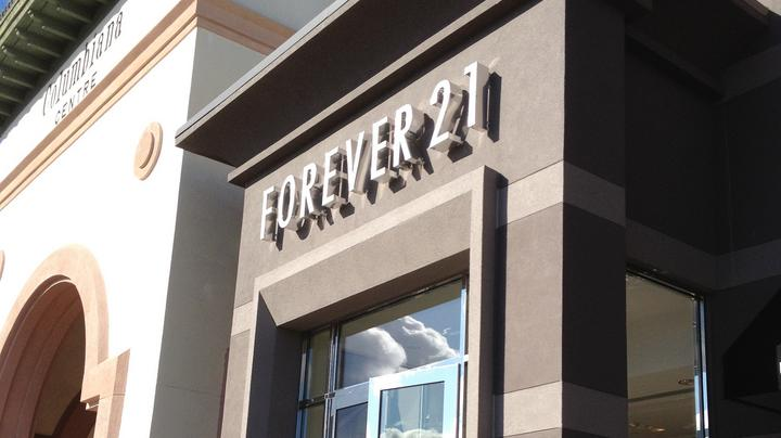 Forever 21 expands into beauty with Riley Rose