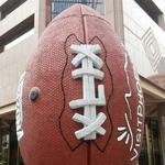 CEOs to get free Super Bowl tickets via business recruitment program
