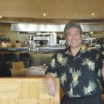 ​<strong>Alan</strong> <strong>Wong</strong>'s The Pineapple Room at Ala Moana Center to close