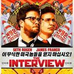 Sony's 'The Interview' brings in more than $15 million in revenue