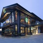 Starbucks buys out its China venture partners in company's biggest deal ever