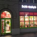 Здравствуйте (Hello) Schlotzky's: Austin chain expands to Russia