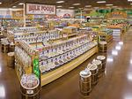 Specialty grocer Sprouts confirms Carolinas expansion