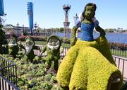 Snow White and the seven topiaries.