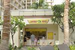 Lanikai Juice opens in Waikiki, plans to double space in Kailua