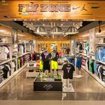 Woodfield Mall adds new retailers as it undergoes a facelift