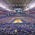 San Antonio auditioning for future NCAA Final Fours