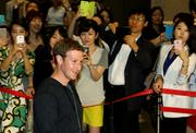 The crowds were waiting for Zuckerberg as he exited Samsung's headquarters in Seoul.