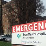 Another Main Line hospital to get a major upgrade