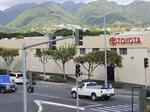 Hawaii's largest industrial landlord planning a spinoff