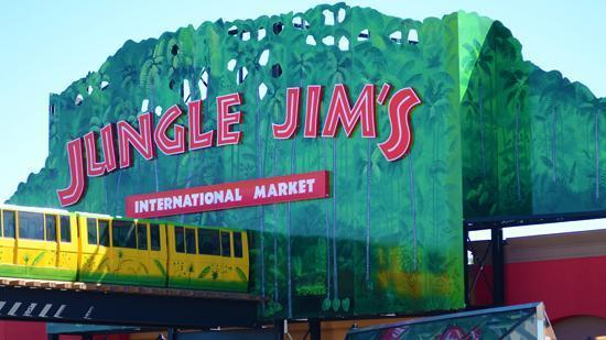 Jungle jim 39 s adds the toy balloon store exclusive for Jungle jim s bathroom photos