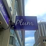 Dogg Haus owner's Plum Lounge opens Thursday