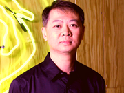 Tin Drum founder Steven Chan grew up in Honk Kong