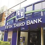 Fifth Third Bank unveils cardless ATM feature