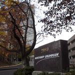 Northrop Grumman beats estimates, boosts outlook for the year