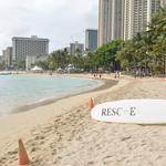 Hawaii's resorts say visitors take Waikiki beach closures in stride