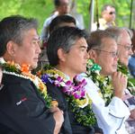 New campus to help make Hawaii 'Culinary center of the Pacific'