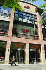 16th Street Mall's a strong retail real estate market, but mix remains an issue