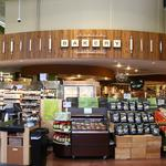 Publix is planning a very small GreenWise Market in its hometown — and it could be a glimpse of the grocer's future