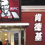 Pizza Hut's parent company sells $460M stake in China unit; spinoff date set