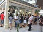 Cool replacement for Magnolia Bakery's Ala Moana Center kiosk