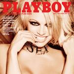Pamela Anderson to appear in last nude issue of 'Playboy'