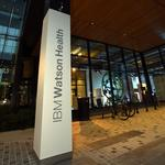 IBM <strong>Watson</strong> Health to buy Truven for $2.6B