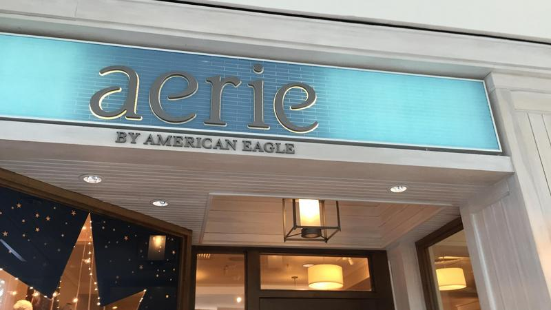 American Eagle Considers Spinoff Of Aerie Bizwomen